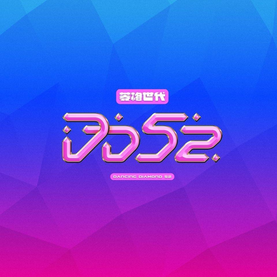 2020 07 16 AKB48 Team TP 小山美玲「浪Live」直播 - YouTube